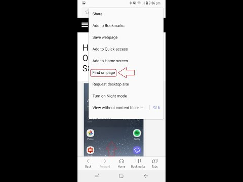 How To Find Words On Internet Browser On Samsung Galaxy S8/S8 Plus/Note8/S7