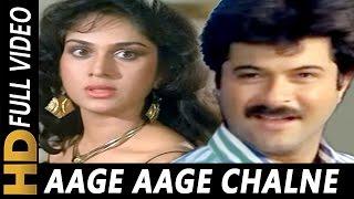 Aage Aage Chalne Wali | Sudesh Bhonsle | Ghar Ho To Aisa Songs | Anil Kapoor, Meenakshi