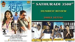 Sathura Adi 3500 Movie Review | Dumbest Review | | Nikhil Mohan, Rahman, Iniya  | Smile Settai