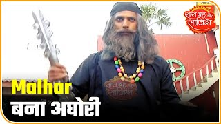 IPS Officer Malhar Turns Aghori In The Serial 'Tujhse Hai Raabta' | Saas Bahu Aur Saazish
