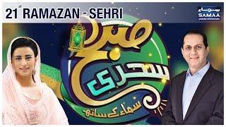 21th Sehri | Subah Sehri Samaa Kay Saath | SAMAA TV | 06 June 2018