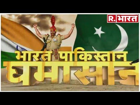 News24 Live ।। Live News 24 X 7।। News24 Hindi