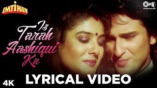 Is Tarah Aashiqui Ka Lyrical - Imtihan | Kumar Sanu | Saif Ali Khan, Raveena Tandon & Sunny Deol