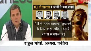 Watch: Congress Press Conference on Supreme Court Judges vs CJI