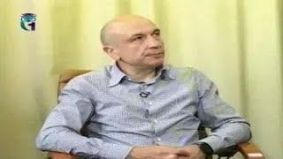 Левченко сексуальные нарушения у мужчин психолог