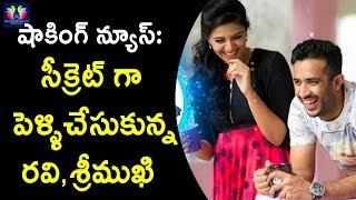 Anchor Ravi,Srimukhi Secret Marriage | Telugu Full Screen