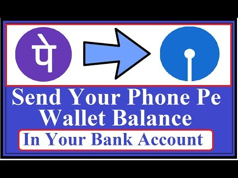 How To Transfer Phone pay Wallet Balance to Bank Account [With Proof]
