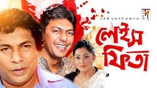 Bangla Natok   Laise Fita   ft Mosharraf Karim, Chanchal Chowdhury, Nipun