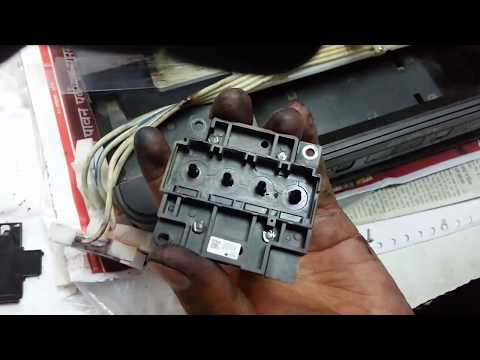 EPSON L210, 220 HEAD CLEANING & RED LIGHT BLINKING SOLUTION