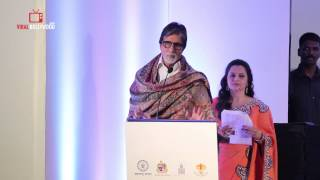 Amitabh Bachchan Suffer From Tuberculosis Treatment (TB)