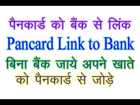 How to Link Pancard Number to Bank Account