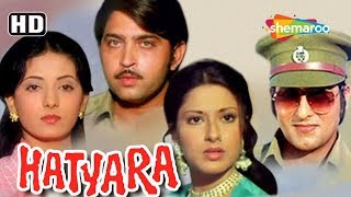 Hatyara [HD] Hindi Full Movie - Rakesh Roshan, Vinod Khanna, Moushumi Chatterjee, Pran, Nirupa Roy