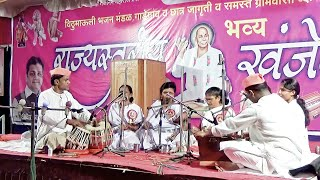 Best classical Abhang Singing by Lady of Tukadoji Maharaj at Bhajan Spardh Gadegaon
