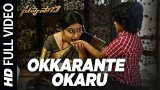 Okkarantey Okkaru Video Song -Savyasachi Songs   Naga Chaitanya, Nidhi Agarwal   MM Keeravaani