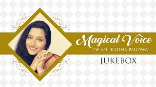 Magical Voice Of Anuradha Paudwal (Audio) Jukebox | Bollywood HIts Song Collection