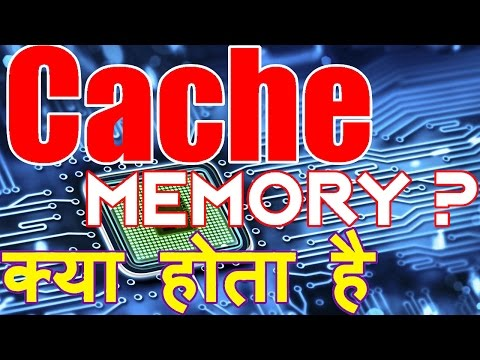 What is Cache Memory? Explained in Hindi!