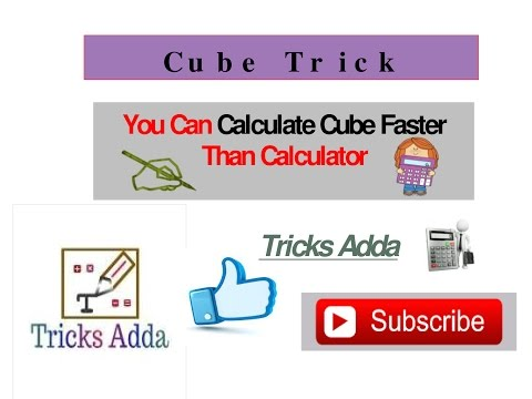 How to Find Cube of Any Number Easily Without Calculator / Calculate Cube in 2 Second (Speed Math)