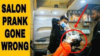SALON PRANK || PRANK IN INDIA || MOUZ PRANK
