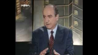 2/4/1998 Ο Κωνσταντίνος Μητσοτάκης, για την αποστασία του Ιουλίου 1965 και τα μετέπειτα.