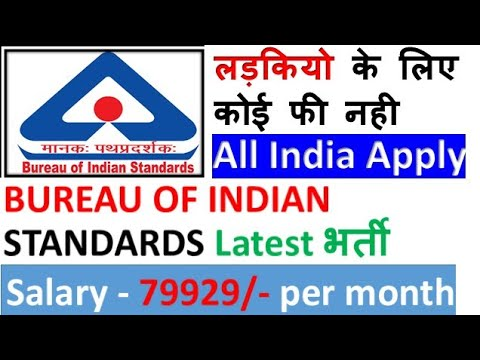 BIS Latest Recruitment 2018 || Salary Rs 80000k Around || All India Apply || Engineering Jobs
