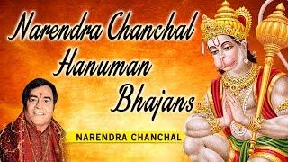 Hanuman Chalisa, Bhajans By NARENDRA CHANCHAL I Full Audio Songs Juke Box