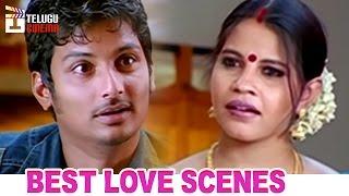 Best Love Scene   Jeeva Flirting with Married Aunty   Simham Puli Telugu Movie   Telugu Cinema