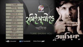Asif - Tumiee Sukhi Hou   Bangla Songs   Soundtek