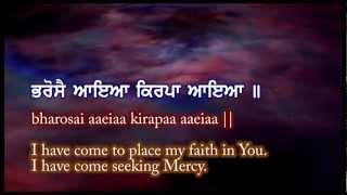 Bhai Harpreet Singh Ji Audio Kirtan - In Loving Memory of Giani Amolak Singh Ji