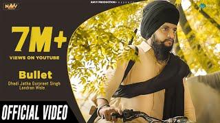 Bullet (official Video) | Dhadi Jatha Gurpreet Singh Landran Wale | Latest Punjabi Song 2018