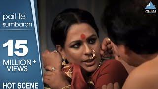 Sumbaran Hot scene - Dialogue Promo   Sumbaran - Marathi Movie   Ashwini Kalsekar