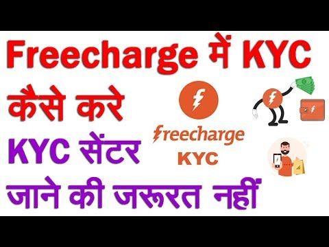 How To Complete KYC In Freecharge (Hindi)