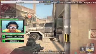 MewX Stream Highlights #3