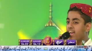 Muqabla Hussn e Hamd o Naat | Naat Competition | Neo News