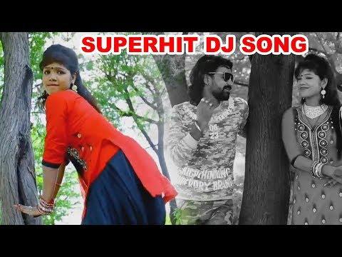 Xxx Mp4 Rajsthani DJ Song 2017 हस मत पागली प्यार हो जाएगा Rakhi Rangili Mahi Ka Superhit Dance Song 3gp Sex