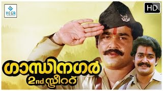 Gandhinagar 2nd Street Malayalam Full Movie || Sreenivasan, Mohanlal