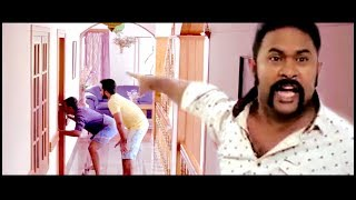 കണ്ടു ഞാനെ കണ്ടുള്ളു..!! | Malayalam Comedy | Latest Comedy Scenes | Super Hit Malayalam Comedy