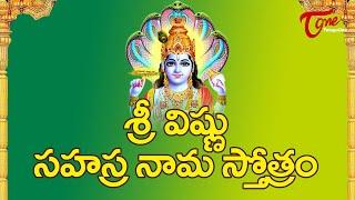 Sri Vishnu Sahasranamam In Telugu   MS Subbulakshmi Jr   BhaktiOne