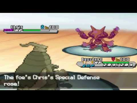 ★ Pokémon B/W2 Wifi Battle #9 (#86) flexible12345678 (OU)