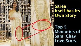 Top 5 Secrets of Samantha Engagement Saree | Sam Chay Engagement Video