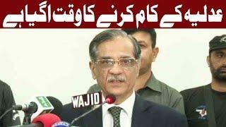 Its Time For Judiciary To Play Their Role: CJP Saqib Nisar - 20 April 2018 - Express News