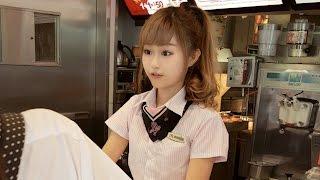 Beautiful Taiwanese McDonald