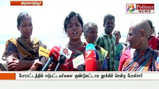 Ennore 100 Fisher man Protest in sea