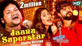 Jaanu Superstar | Song from New Film - TOKATA FASIGALA | Sidharth TV & Sarthak Music