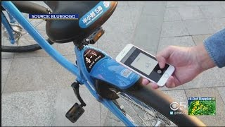 San Francisco Tries To Slow Launch Of Chinese Bike-Share Company
