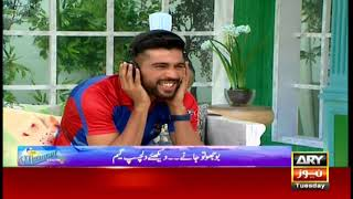 Amir plays an extremely funny game with Imad Wasim and Babar Azam
