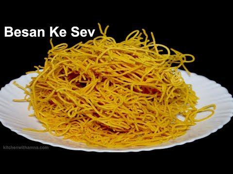 Homemade Besan Ke Sev Recipe - Besan Ke Namkeen - How to make Besan Bhujia