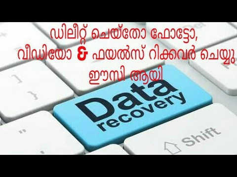 How To Recover deleted photos and videos from your android phones (malayalam)