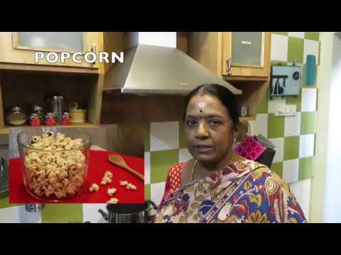 Homemade Popcorn/Easy Popcorn at home/Sivakasi Samayal 486