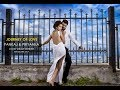 Download An Arranged Relationship Is All Set To Tie The Love Knot | Mac Eye Cameragraphy | 2017 | HD MP3,3GP,MP4