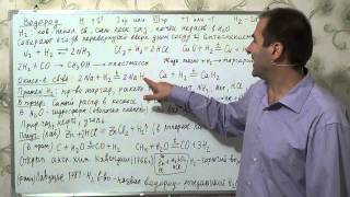 Download Уроки химии §19, 9 кл. Водород Video